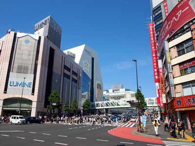 Shinjuku, outside the station